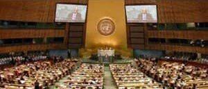 De Forenede Nationer i New York