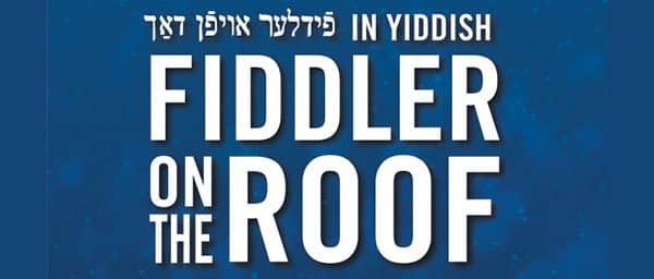 Fiddler on the Roof i New York billetter